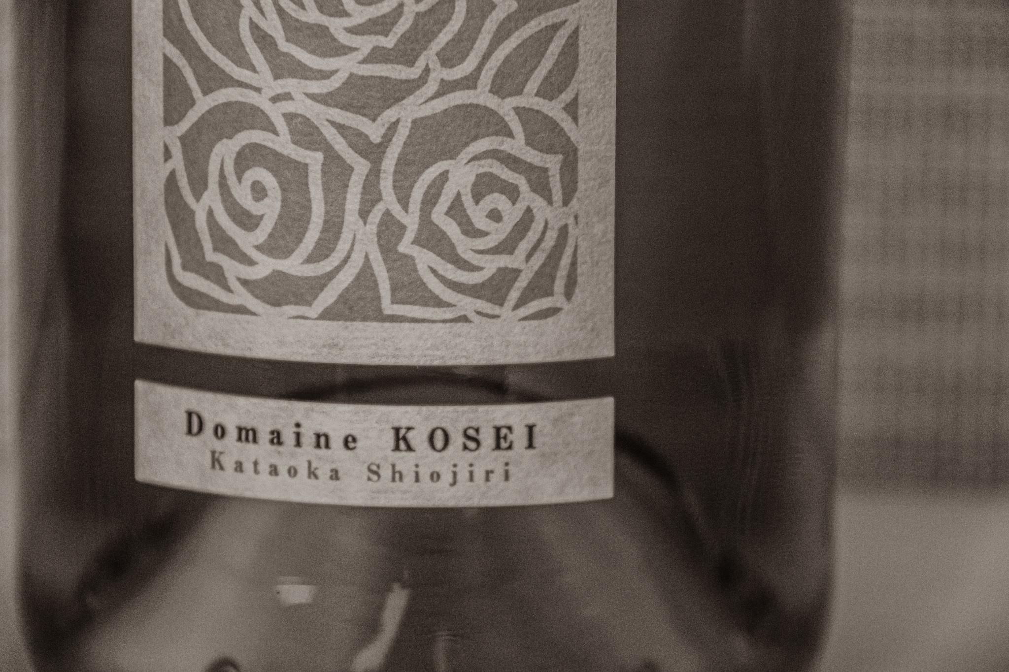 ドメーヌコーセイ メルロ ワイン